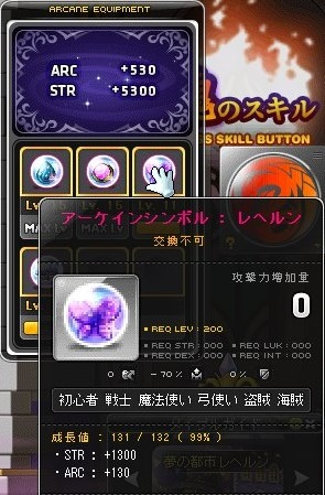 Maple_171010_152359.jpg