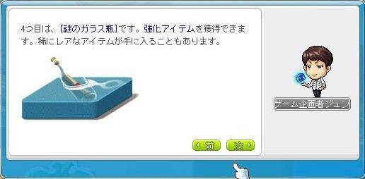 Maple_171012_123436.jpg