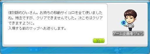 Maple_171012_124451.jpg