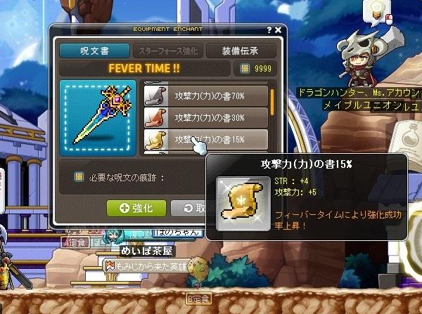 Maple_171022_000320.jpg