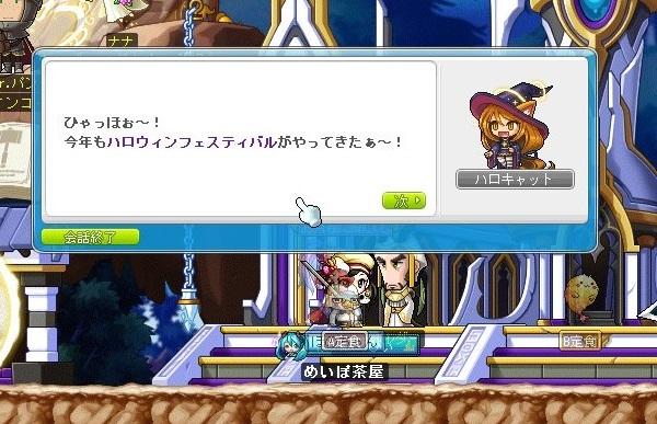 Maple_171025_104630.jpg