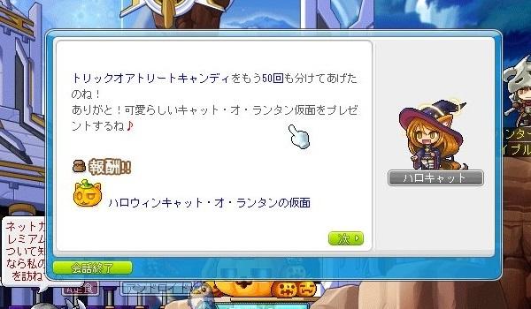 Maple_171026_213817.jpg