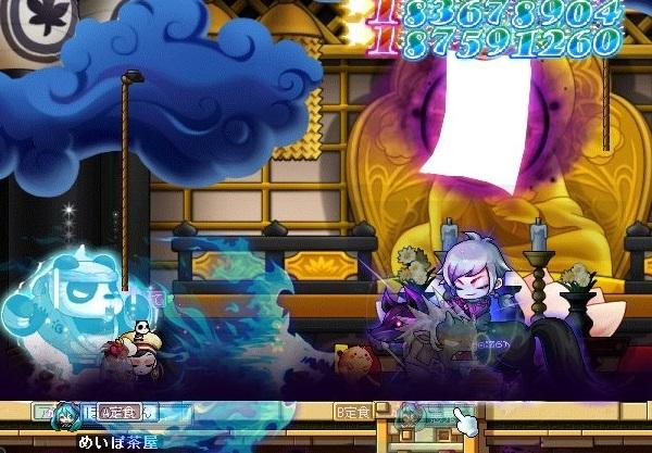 Maple_171027_201202.jpg
