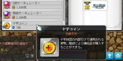 Maple_171027_202644.jpg