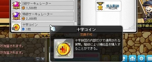 Maple_171030_153230.jpg