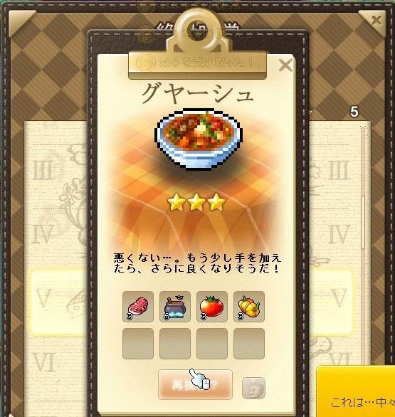 Maple_171030_203748.jpg