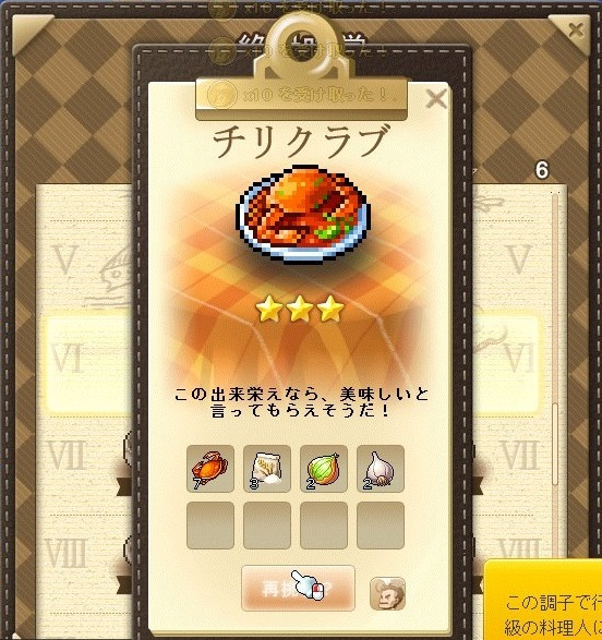 Maple_171031_083824.jpg