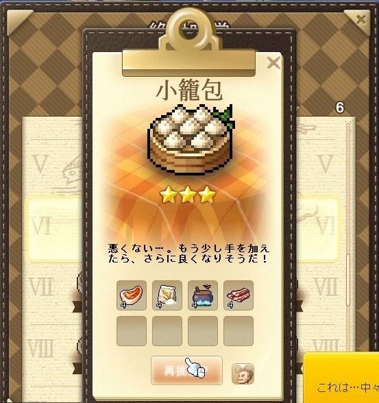 Maple_171031_083931.jpg