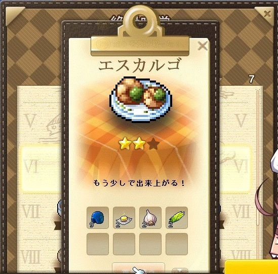 Maple_171031_084028.jpg