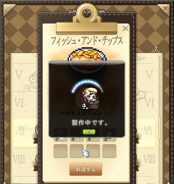 Maple_171031_164304.jpg