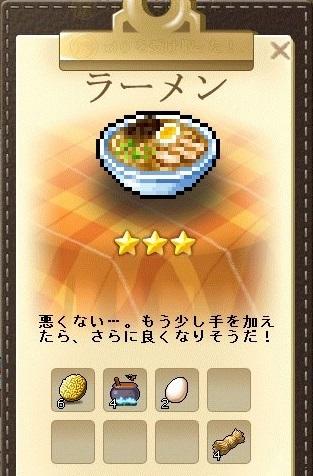 Maple_171031_164409.jpg