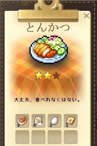 Maple_171031_171004.jpg