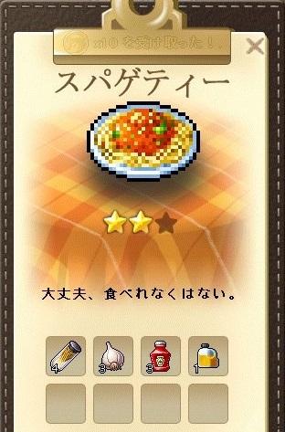 Maple_171031_171613.jpg