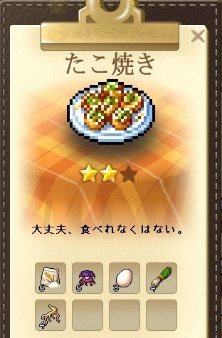 Maple_171031_175457.jpg