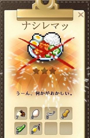 Maple_171101_023530.jpg
