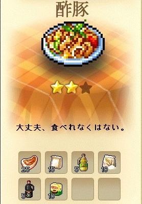Maple_171101_201151.jpg