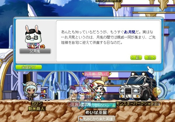 Maple_171108_131844.jpg