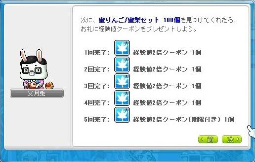 Maple_171108_131938.jpg