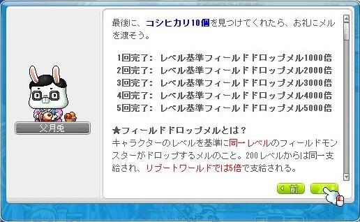 Maple_171108_131953.jpg