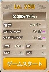 Maple_171113_134120.jpg