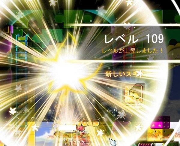 Maple_A_170927_170718.jpg