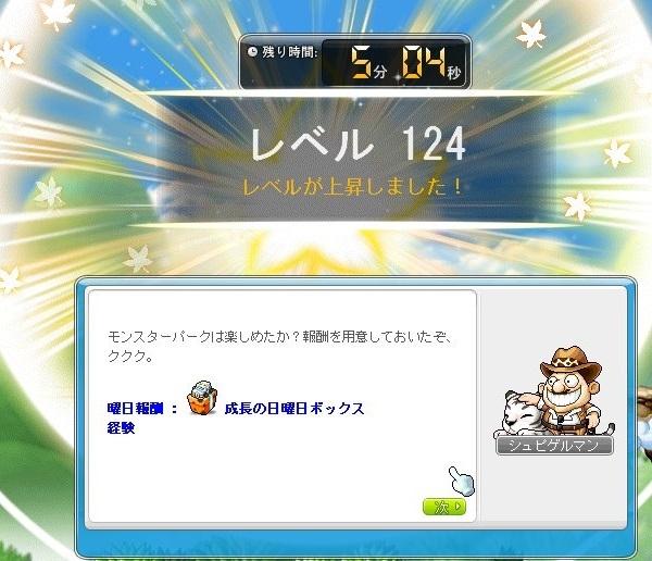 Maple_A_171001_212315.jpg