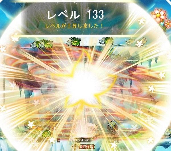 Maple_A_171001_222617.jpg