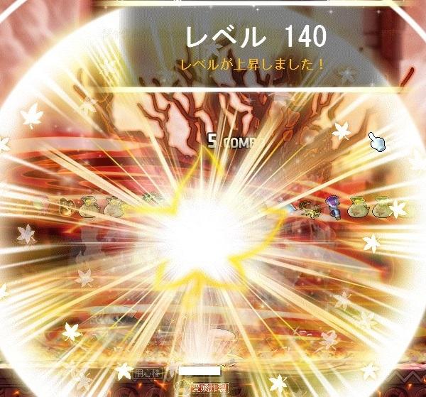 Maple_A_171005_231143.jpg