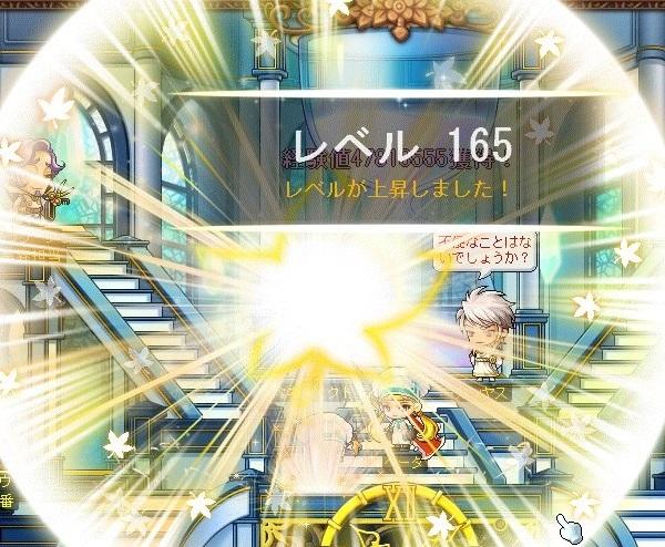 Maple_A_171016_001303.jpg
