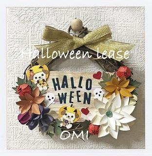 halloween lease1s