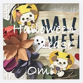 halloween lease2s