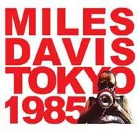 md_tokyo1985.jpg