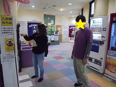 sお風呂前 (2)