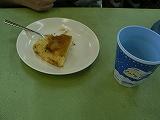 芋ケーキ1