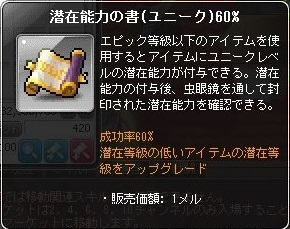 Maple_170924_145331.jpg