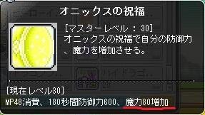 Maple_171213_213633.jpg