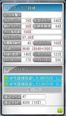 Maple_171213_214011.jpg