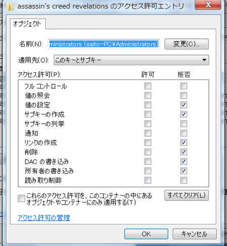 win-g771106