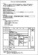 291029kawasaki7