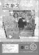 291203kawasaki6