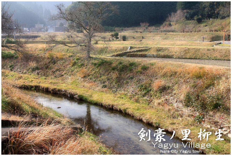 Yagyu Village