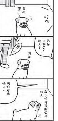 めー台湾版