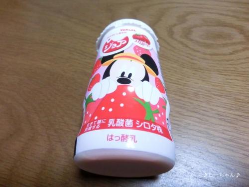 実家のお食事(17.08)_06