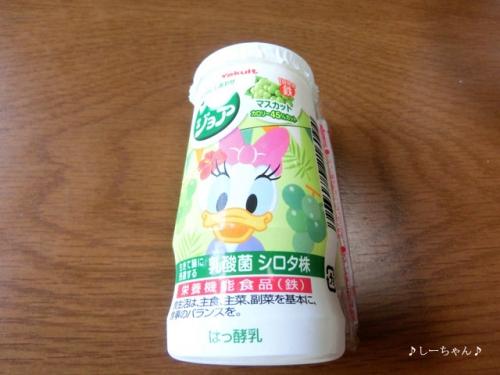 実家のお食事(17.08)_07