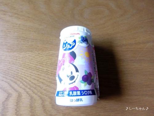 実家のお食事(17.08)_08