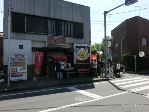麺屋けんしん_04