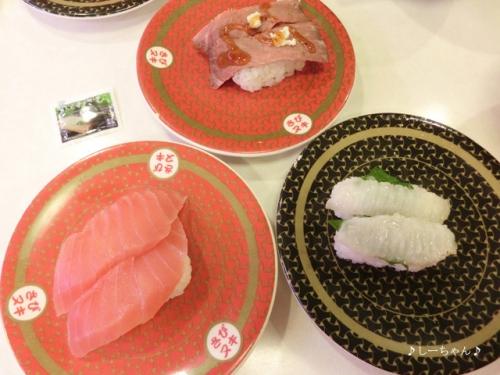 はま寿司 #9_03
