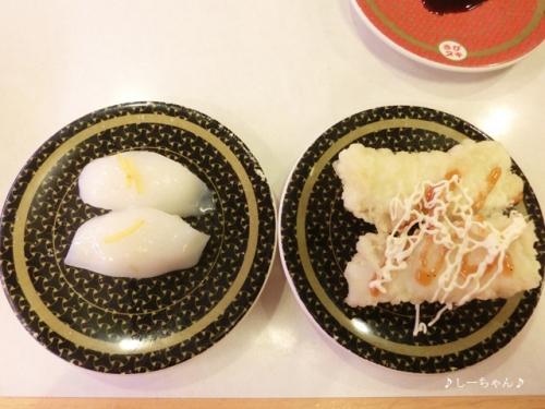 はま寿司 #9_04