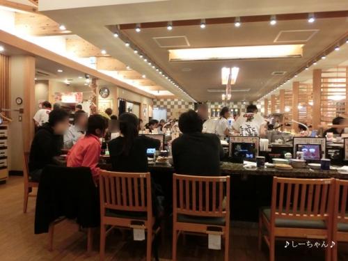 がってん寿司 #5_02