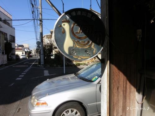 鳥周商店 #7_03